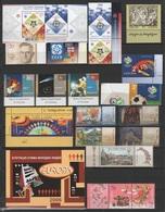UKRAINE 2006 Complete Year Set / Jahressatz / L'ensemble Année Complète / 2006年全年套餐 - Ukraine