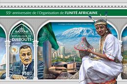 DJIBOUTI 2018 - African Unity, G.A. Nasser - Sc 1461 - Célébrités