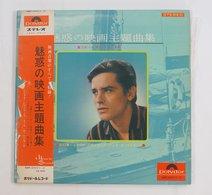 Vinyl Double LP :  Miwaku No Eiga Shudai Kyokushuu  SMR 2003-1~2 Polydor JPN - Filmmusik