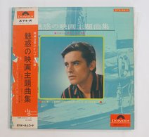 Vinyl Double LP :  Miwaku No Eiga Shudai Kyokushuu  SMR 2003-1~2 Polydor JPN - Musique De Films