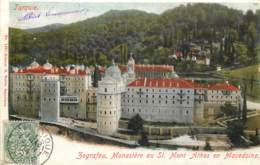 Grèce - Zografou - Macédoine - Monastère Au St. Mont Athos - Greece