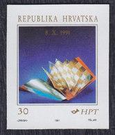 Croatia 1991 Declaration Of Independence, Imperforated, MNH (**) Michel 183 U - Croatie