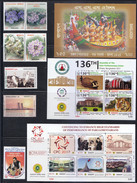 Bangladesh 2017 Complete Collection 92v Stamp + 23 MS + 2 Limited Issue + Genocide Special Issue Year Set Pack MNH - Bangladesh