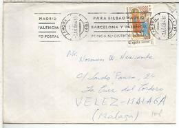 ZAMORA CC SELLOS ESTATUTO AUTONOMIA DE BALEARES - 1931-Hoy: 2ª República - ... Juan Carlos I