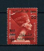Palestina (Ocupación Egípcia)  Nº Yvert  71  En Nuevo - Palestina