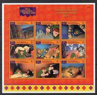 SAINT VINCENT & GRENADINES   Timbres Neufs ** De 1996 ( Ref 5675 ) Disney Le Bossu De Notre Dame - St.Vincent & Grenadines