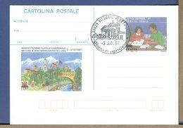 ITALIA - Cartolina Intero Postale - 1997 - JUNIORPHIL  MERANO - 6. 1946-.. Repubblica