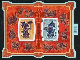 """Bloc-Feuillet Gauffré** Du Canada De 2008 Avec 1 Timbre Gommé """"Année Linaire Chinoise Du Rat"""" - Chinees Nieuwjaar"""