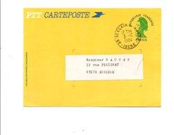 OBLITERATION DE SAINT CLAIR DU RHONE ISERE 1984 - Marcophilie (Lettres)