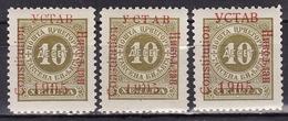 MONTENGRO - CRNA GORA - 1906 - PORTO - USTAV - Mi 15 TYPE II,III,IV  MNH**,MLH*,MNH** VF - Montenegro