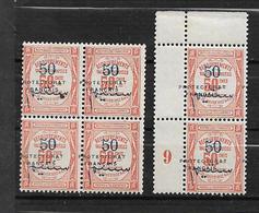 Colonie  Timbre Taxe Du Maroc De 1915  N°22  6 Exemplaires  Surcht Décalée NSG - Marokko (1891-1956)