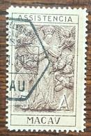 Portugal- Macao: Timbre N° 266  (YT) - Oblitéré - Macao
