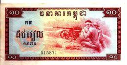 CAMBODIA P. 22a 10 R 1975   VF - Cambodja