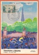 Carte ( Tour De France Cycliste 1955 7ème étape Zurich  -  Thonon - Les - Bains ) - Philatélie & Monnaies