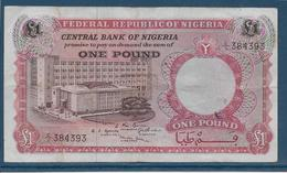 Nigéria - 1 Pound - Pick N°8 - TTB - Nigeria