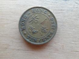 Hong-kong  10 Cents  1958 H  Km 28.1 - Hong Kong