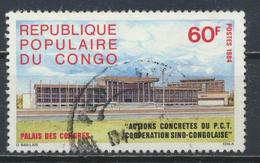 °°° REPUBBLICA DEL CONGO - Y&T N°720 - 1984 °°° - Congo - Brazzaville