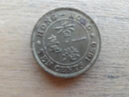 Hong-kong  10 Cents  1960  Km 28.1 - Hong Kong