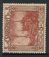 SARRE SAAR YVERT 100 LH - 1920-35 Société Des Nations