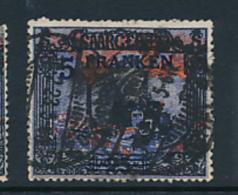 SARRE SAAR YVERT  82 USED - Oblitérés