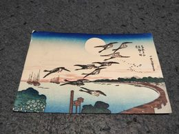 "ANTIQUE POSTCARD ART PAINTING HONG KONG - "" MOON AT TAKANAWA"" CIRCULATED 3X STAMPS 1959 - Peintures & Tableaux"