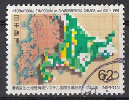 Giappone 1991 Sc. 2120 Environmental Change And Geographical Information Systems Used Nippon Japan - Geografia