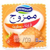 "Opercule Cover Yaourt Yogurt "" Soummam "" MAMZOUDJ Fraise Biscuit Strawberry Yoghurt Yoghourt Yahourt Yogourt Opercules - Milk Tops (Milk Lids)"