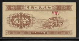 Chine - 1 Fen - Pick N°860 - NEUF - Chine