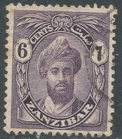 Zanzibar 1926-27 Sultan Kalif Bin Harub. 6c Used. Mult Script CA W/M SG 302 - Zanzibar (...-1963)