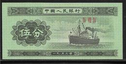 Chine - 5 Fen - Pick N°862 - NEUF - Chine