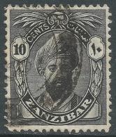 Zanzibar 1936 Sultan Kalif Bin Harub. 10c Used. Mult Script CA W/M SG 311 - Zanzibar (...-1963)