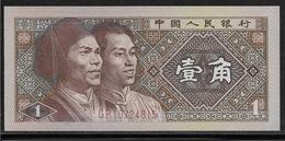 Chine - 1 Jiao - Pick N°881 - NEUF - Chine