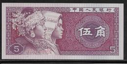 Chine - 5 Jiao - Pick N°883 - NEUF - Chine