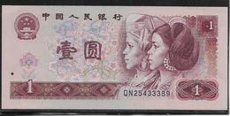 Chine - 1 Yüan - Pick N°884 - NEUF - Chine