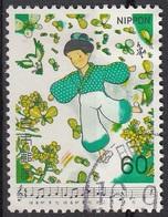 "Giappone 1981 Sc. 1399 ""Spring Has Come"" Quadro Dipinto Tatsuyuki Takano -Viaggiato Used Nippon Japan Paintings - Art"