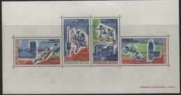 "Mali - 1972 Olympic Games-Jeux Olympiques (Football-Judo-Athletics/Athlétisme-Course) ""Munich 1972"" ** - Malí (1959-...)"