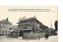 PARIS  PAVILLON NATIONAL Du JAPON  PARIS 1925 Architectes YAMADA SHICHIGORO MYAMOTO IWAKICHI SCHIMADA TOKICHI - Ponts