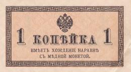 RUSSIA IMPERIAL 1 KOPEK YEAR 1915 BILLETE BANKNOTE - BLEUP - Russia
