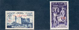 TUNISIE 1957 ** - Tunisia (1956-...)
