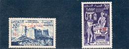 TUNISIE 1957 ** - Tunesië (1956-...)