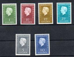 Pays Bas  / Série  N 883 à 885B /    NEUFS ** - Period 1949-1980 (Juliana)