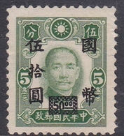 China SG 851 1946 Sun Yat-sen $ 50.00 On 5c Green, Mint Never Hinged - Chine