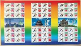 Chine, Macao Hongkong, émission Commune Sur Les Jeux Olympiques De Beijing 2008, RARE - 1997-... Région Administrative Chinoise