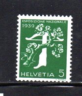 472/1500 - SVIZZERA 1939 , Unificato N. 333  ***  MNH.  Leggenda Italiana - Svizzera