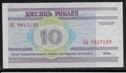 Belarus - 10 Rublei - Pick N°23 - NEUF - Belarus