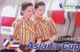 Télécarte  JAPON * ASIANA AIRLINES * FEMMES  (2486) STEWARDESS AVIATION * AIRLINE Phonecard  JAPAN AIRPLANE * FLUGZEUG - Airplanes