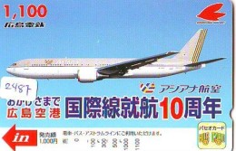 Télécarte  JAPON * ASIANA AIRLINES *  (2487)  AVIATION * AIRLINE Phonecard  JAPAN AIRPLANE * FLUGZEUG - Avions