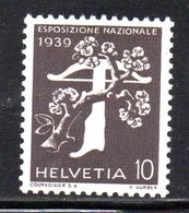 474/1500 - SVIZZERA 1939 , Unificato N. 334A  ***  MNH.  Leggenda Italiana  Carta Goffrata - Schweiz