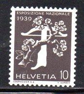 474/1500 - SVIZZERA 1939 , Unificato N. 334A  ***  MNH.  Leggenda Italiana  Carta Goffrata - Svizzera