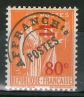 N°74*_très Bon Centrage_surcharge Type I-épaisse - 1893-1947